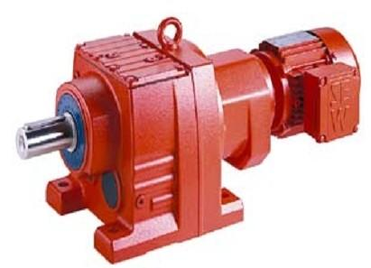 images/2020/03/17/r-series-coaxial-reducer.jpg