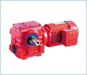 images/2020/03/18/s-series-worm-gear-reducer.jpg