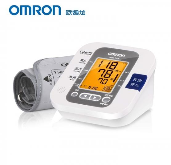 images/2020/05/19/Blood-pressure-monitor-3.jpg