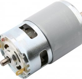What is the difference between dc motor and dc geared motor