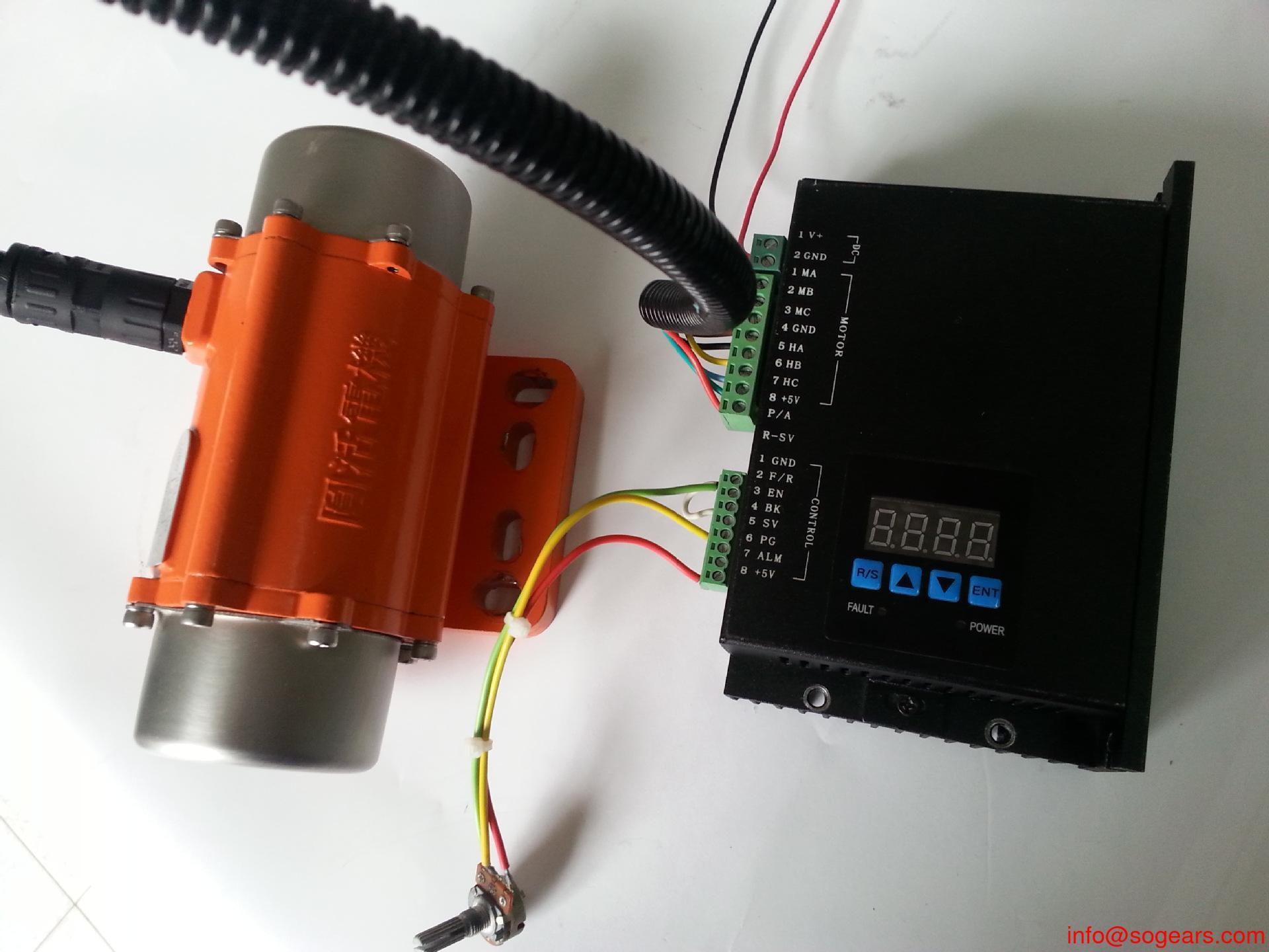 Vibration motor DC To AC