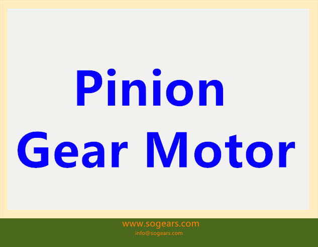 Pinion Gear мотор