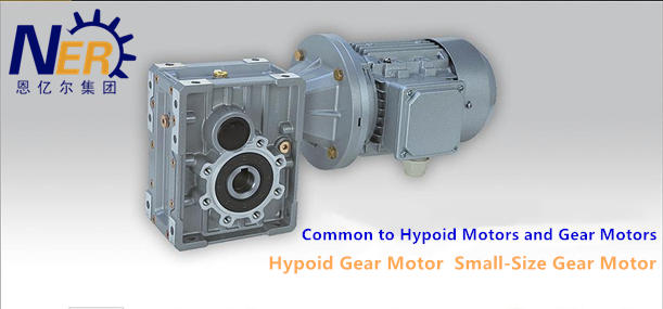 hypoid jia motor