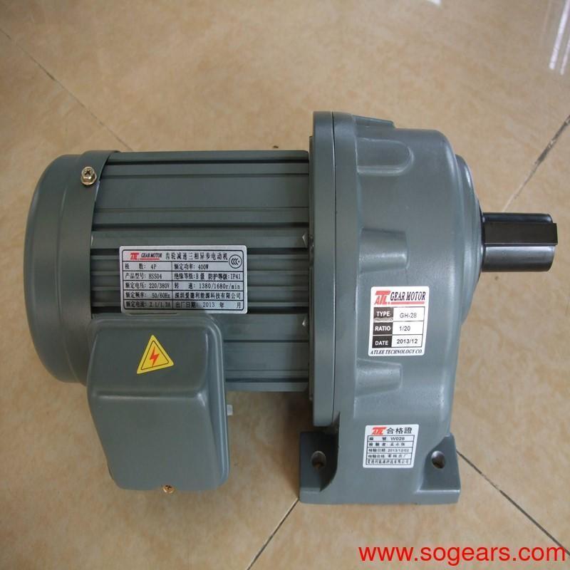 Motor redüktör Dişli redüktör Motor hız düşürücü motor tek faz