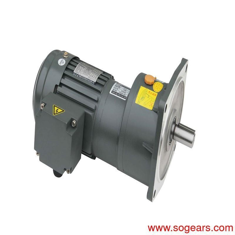 Motor reducer Gear reduction Motor speed reducer motor single phase